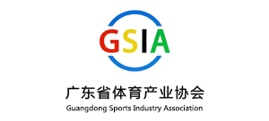 Guangdong Sports Industry Assosiation